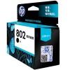 惠普(HP)CH561ZZ(802S)黑色墨盒(适用Officejet 5608 5609 5679)