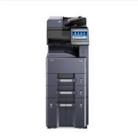京瓷(KYOCERA) 3511i 黑白多功能A3数码打印扫描复印复合机 标配(双纸盒) 机器+双纸盒+盖板+柜子