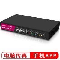 先尚(CimFAX) 传真服务器 网络传真机 电脑传真 无纸传真数码电子电话一体机传真机 标准版 A5 5用户 256MB储存