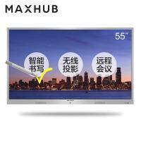 MAXHUB 会议平板 SC55MC 标准版55英寸 触摸一体机 智能书写 无线投影 远程