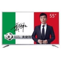 创维(Skyworth)55V6 55英寸 18核金属边框4色4K超高清智能网络液晶电视机(银色)