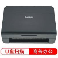 兄弟(Brother) ADS-2100e 馈纸式双面扫描仪