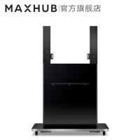 MAXHUB会议平板 移动支架ST23A MAXHUB 移动支架ST23A