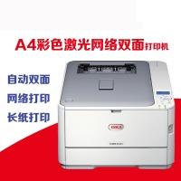 OKI C331SDN A4彩色LED打印机 自动双面打印,网络打印,胶片打印