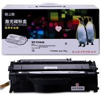 格之格 Q5949A硒鼓C5949C商专版适用惠普1160 1320 1320N 320TN 1320NW 3390 3392佳能LBP-3300打印机粉盒