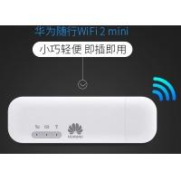 华为(HUAWEI)移动随身wifi三网4G无线路由器上网宝插卡托 E8372h 全网通