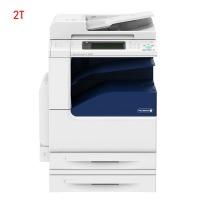 富士施乐(Fuji Xerox) 2060 3060 3065CPS施乐A3复合机复印机 2060CPS 双层纸盒