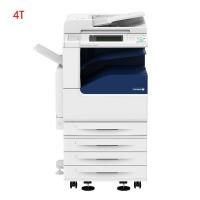 富士施乐(Fuji Xerox) 2060 3060 3065CPS施乐A3复合机复印机 2060CPS 四层纸盒落地