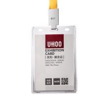 国产 防水会展证 PW-022 (一包10个)