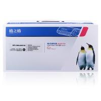 格之格 粉盒NT-CL2451