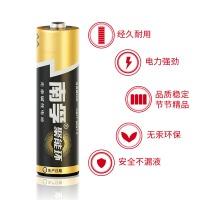 南孚碱性电池5号1.5V 6粒/卡