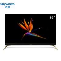 创维(Skyworth)F7系列 4K超高清 AI人工智能 HDR 大平板液晶电视机 86英寸86F7