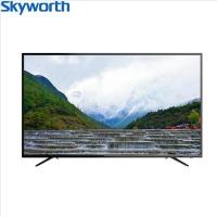 创维(Skyworth)电视机65英 寸 4K超高清wifi智能网络液晶平板电视机 65G5