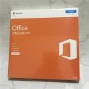 微软(Microsoft) 办公软件office2016小型企业版/中小企业版/企业正版 win版实物盒装