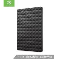 希捷(Seagate)1TB USB3.0移动硬盘 Expansion 睿翼 2.5英寸黑