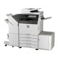 夏普MX-B4052R安全复印机