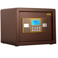 甬康达 BGX-D1-300 电子密码小型办公家用保险保管柜/箱