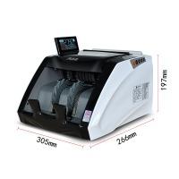 康艺(KANGYI)JBYD-HT-2790(B) 验钞机 数钱机 支持验新币 智能卧式点钞机