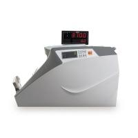 康艺 KANGYI JBYD-HT-3700(B)点钞机 智能银行专用验钞机 新版人民币鉴别仪