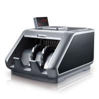 康艺(KANGYI)JBYD-HT-2880(B) 点钞机 银行专用智能验钞机 支?#20013;?#24065;