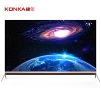 康佳(KONKA)LED43M1 43英寸4K超高清智能WiFi网络电视 HDR液晶平板电视机