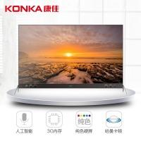 康佳(KONKA)LED55A1 55英寸4K超高清HDR智能网络液晶平板电视机