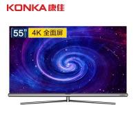 康佳(KONKA)OLED55V1 55英寸 OLED AI人工智能 无边全面屏 8K解码 4.8mm超薄电视 4+32G平板有机电视机
