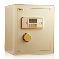 甬康达精致FDX-A/D-45国家3C认证电子密码保险柜/保险箱家用办公
