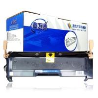 鑫万通LD2663 黑色硒鼓 适用联想LJ6300 LJ6300D LJ6350 LJ6350N LJ6350D LJ6350DN 打印机
