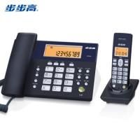 步步高 W101数字无绳固定电话机 家用办公无线座机 子母机一拖一 大屏夜光 专用高频IC