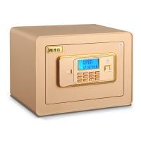 甬康达精致FDX-A/D-26A国家3C认证小型家用办公电子密码保险箱