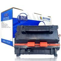 鑫万通CF281A硒鼓 适用惠普M630 M605 M604 M606打印机粉盒hp81硒鼓