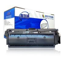 鑫万通CF360A硒鼓 适用惠普M553N M553DN M553X M577C M577Z M577F打印机粉盒hp508A四色硒鼓