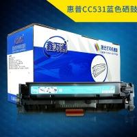 鑫万通适用CC531A 304A蓝色硒鼓粉盒适用惠普HP CP2025 CM2320n CE410A M451dn佳能CRG-318 LBP7660Cdn