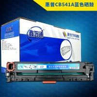 鑫万通CB541A 125A蓝色硒鼓墨盒适用惠普HP CP1215 1515n 1518ni CM1312nfi MFP佳能CRG-416