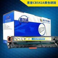 鑫万通CB542A 125A黄色硒鼓墨盒适用惠普HP CP1215 1515n 1518ni CM1312nfi MFP佳能CRG-416