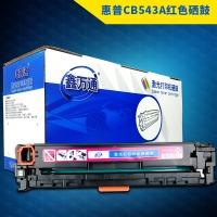 鑫万通CB543A 125A红色硒鼓墨盒适用惠普HP CP1215 1515n 1518ni CM1312nfi MFP佳能CRG-416