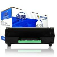鑫万通MS310粉盒(适用利盟硒鼓 MS410/510d/MS610/415DN/MX310DN/611/MS310/ms510dn/ms410)