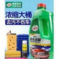 龟牌(Turtle Wax)高泡沫洗车液 洗车水蜡汽车清洁剂G-4010R 2L