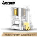 安普康(AMPCOM)工程级6P2C电话水晶头纯铜镀金RJ11语音2芯电话线连接头 100个/袋 AMCAT32100