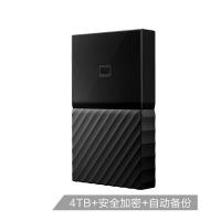 西部数据(WD)4TB USB3.0移动硬盘My Passport 2.5英寸 经典黑(硬