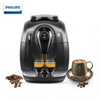 飞利浦(PHILIPS)咖啡机 HD8651/07 全自动意式 家用咖啡机