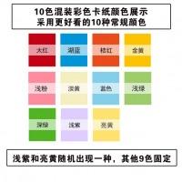 鑫风云卡纸A4 100张每包,橙色