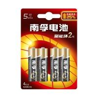 南孚 (NANFU)5号AA电池聚能环碱性4粒装无汞环保AA干电池 4B 5号电池4节