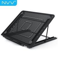 NVV 笔记本支架电脑支架散热器 折叠便携6档升降护颈椎电脑显示器桌增高置物架 NP-4经