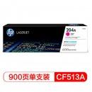 惠普(HP)CF513A 204A品紅色硒鼓(適...