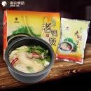 南农笋干老鸭煲精装礼盒 鸭包肉(光鸭、咸猪手、火腿)900g*1