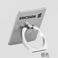 爱立信定制 指环扣手机支架-银色 15844