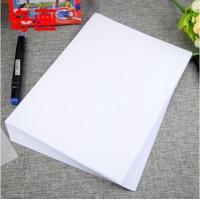 奇画加厚空白绘图纸工程制图纸A0/A1/A2/A3/A4