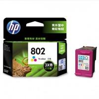 惠普(HP)CH564ZZ/802 高容彩色墨盒(适用HP 1010 1000 1050 2050 1510)